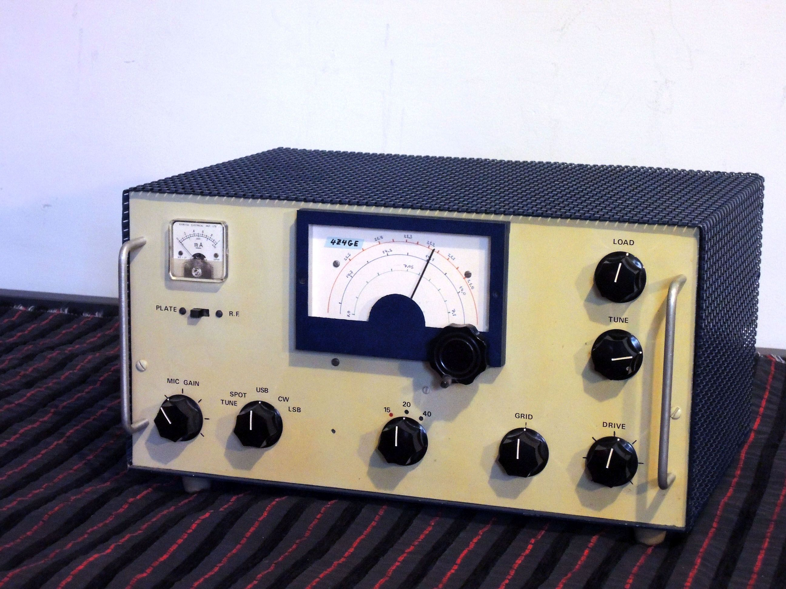 Design and construction of a homebrew single sideband amateur radio